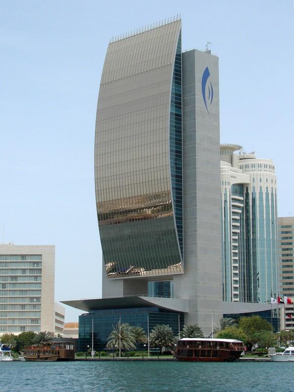 National Bank Dubai 1