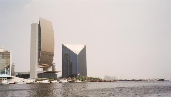 National Bank Dubai 2