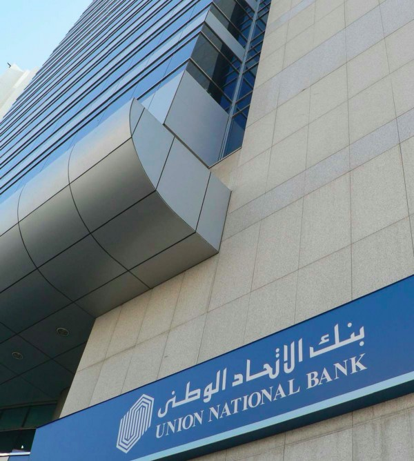 National Bank Dubai 4