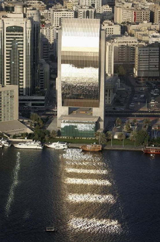 National Bank Dubai 5