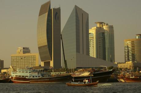 National Bank Dubai 6